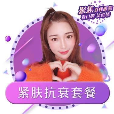 https://heras.igengmei.com/service/2019/11/07/b8528c618c-half