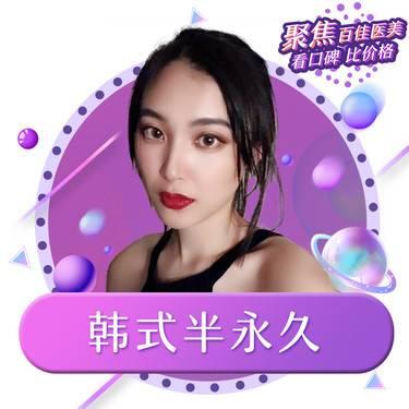 https://heras.igengmei.com/service/2019/11/07/c6a5c3bb32-half