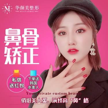 https://heras.igengmei.com/service/2019/11/07/f3cbc4e245-half
