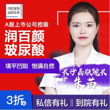https://heras.igengmei.com/service/2019/11/07/fff093e1ef-half