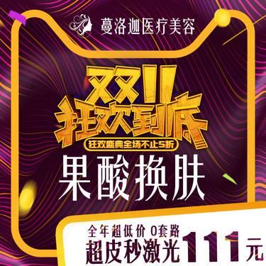 https://heras.igengmei.com/service/2019/11/08/0f7ad03752-half