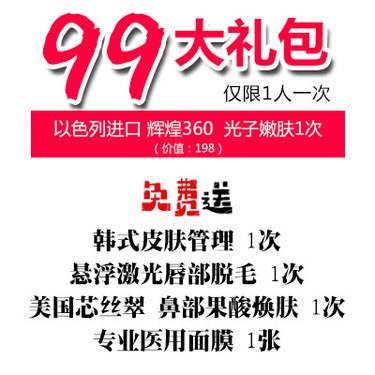 https://heras.igengmei.com/service/2019/11/08/10bbbc3e62-half