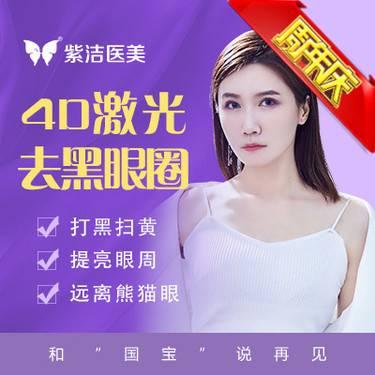 https://heras.igengmei.com/service/2019/11/08/15f75d41a2-half