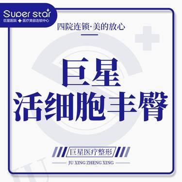 https://heras.igengmei.com/service/2019/11/08/181b963534-half