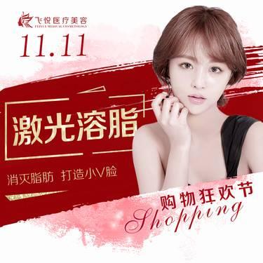 https://heras.igengmei.com/service/2019/11/08/50bfcff86a-half