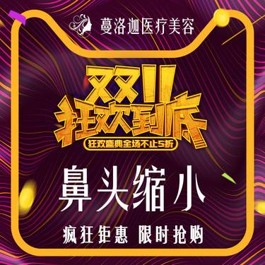 https://heras.igengmei.com/service/2019/11/08/7f96f70de2-half