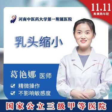 https://heras.igengmei.com/service/2019/11/08/8415fe7acb-half