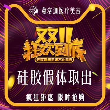 https://heras.igengmei.com/service/2019/11/08/896f4758e7-half