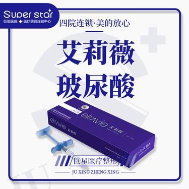 https://heras.igengmei.com/service/2019/11/08/8f3378cda8-half