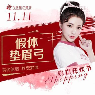 https://heras.igengmei.com/service/2019/11/08/a662107600-half
