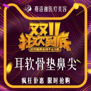 https://heras.igengmei.com/service/2019/11/08/c3f9ef0400-half