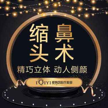 https://heras.igengmei.com/service/2019/11/08/cafaefc375-half
