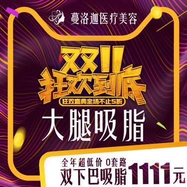 https://heras.igengmei.com/service/2019/11/08/d5432ded3b-half