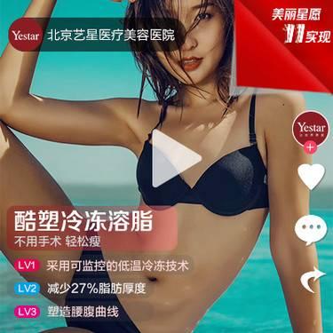 https://heras.igengmei.com/service/2019/11/08/da5474aec4-half