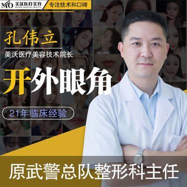 https://heras.igengmei.com/service/2019/11/08/e5daaa63ad-half