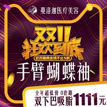 https://heras.igengmei.com/service/2019/11/08/eb313b82e7-half