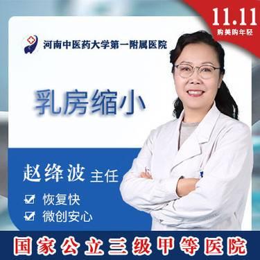 https://heras.igengmei.com/service/2019/11/08/ec42f6d024-half