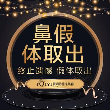 https://heras.igengmei.com/service/2019/11/08/f31f9747f1-half