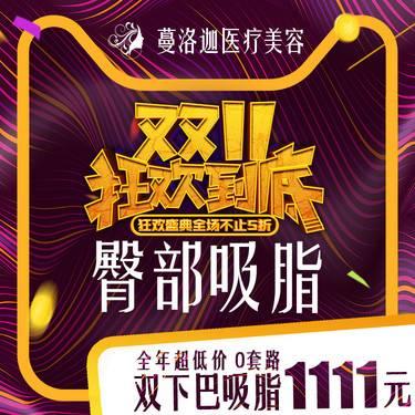 https://heras.igengmei.com/service/2019/11/08/faec67cd7d-half