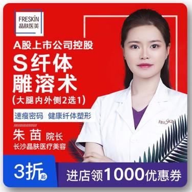 https://heras.igengmei.com/service/2019/11/09/0f59c42ea7-half