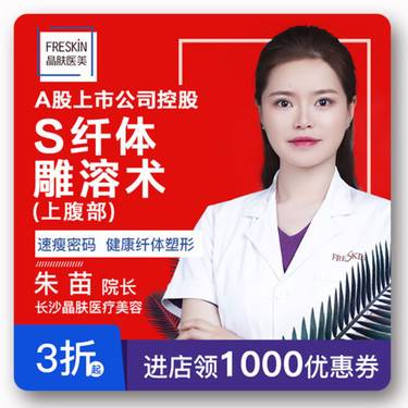 https://heras.igengmei.com/service/2019/11/09/17b8218da2-half