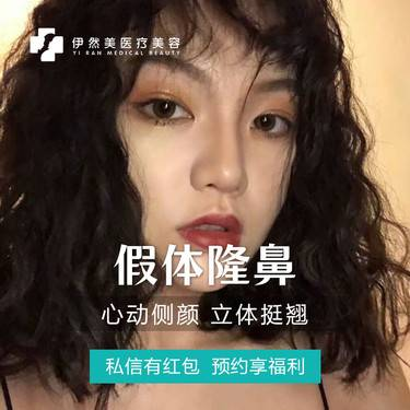 https://heras.igengmei.com/service/2019/11/09/1be4ddd14c-half