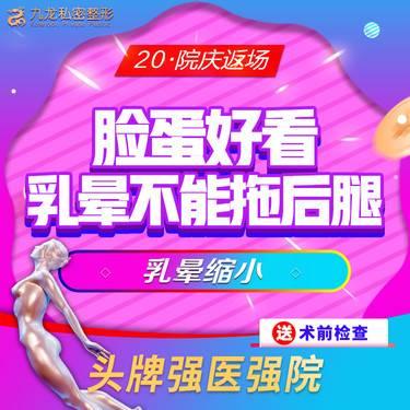 https://heras.igengmei.com/service/2019/11/09/707838aae5-half
