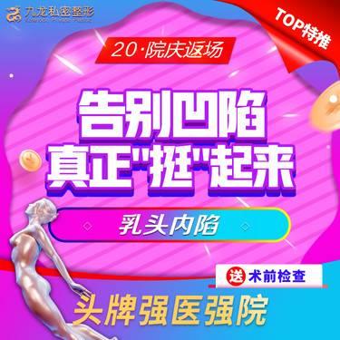 https://heras.igengmei.com/service/2019/11/09/77334adf1b-half