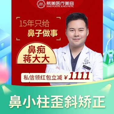 https://heras.igengmei.com/service/2019/11/09/786dec0623-half