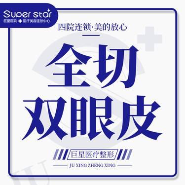 https://heras.igengmei.com/service/2019/11/09/9e88736068-half