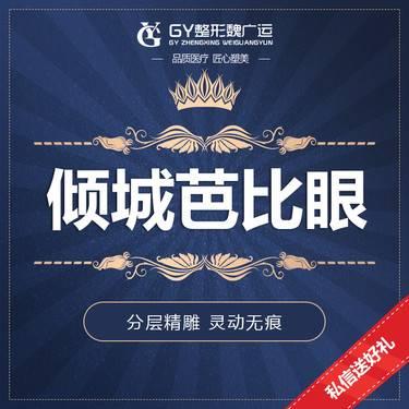 https://heras.igengmei.com/service/2019/11/09/a2b7c8c45d-half