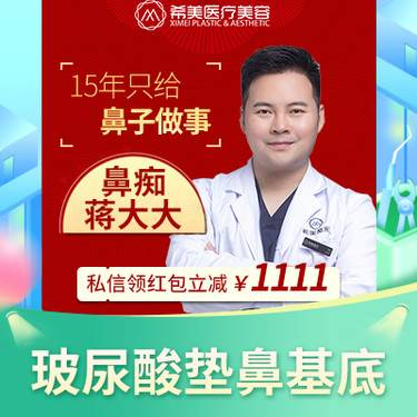 https://heras.igengmei.com/service/2019/11/09/a66767115d-half