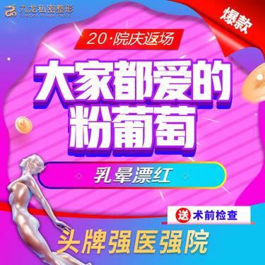 https://heras.igengmei.com/service/2019/11/09/ae814cdeb1-half