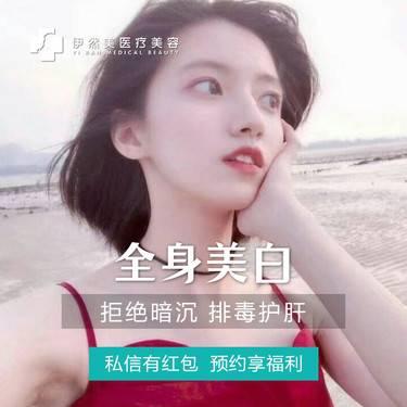 https://heras.igengmei.com/service/2019/11/09/af8024e7fd-half