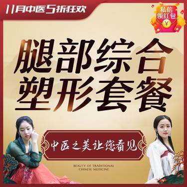 https://heras.igengmei.com/service/2019/11/09/b953222b68-half