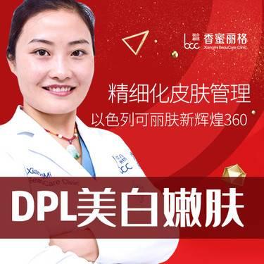 https://heras.igengmei.com/service/2019/11/09/be2d0563e8-half
