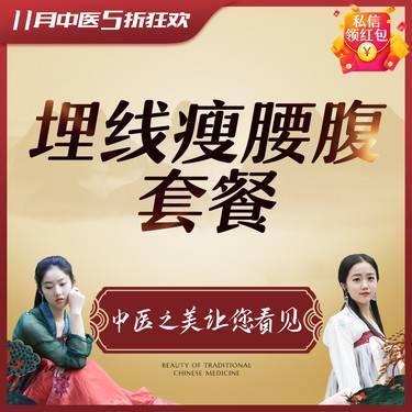 https://heras.igengmei.com/service/2019/11/09/c1b5ab3f1e-half