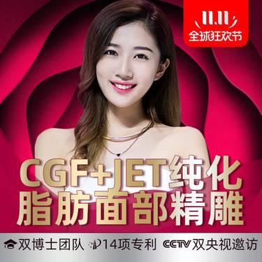 https://heras.igengmei.com/service/2019/11/09/e4238e8e12-half