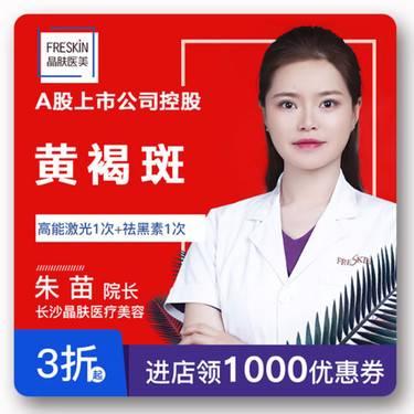 https://heras.igengmei.com/service/2019/11/09/ec0de4e015-half