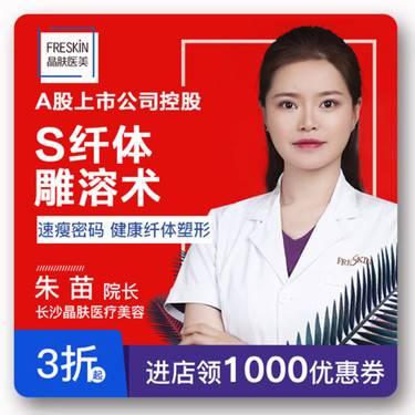 https://heras.igengmei.com/service/2019/11/09/efceb06e4c-half