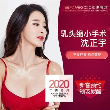 https://heras.igengmei.com/service/2019/11/10/04042a7f19-half