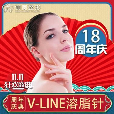 https://heras.igengmei.com/service/2019/11/10/295a792a18-half