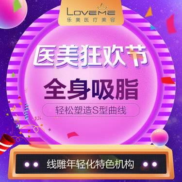 https://heras.igengmei.com/service/2019/11/10/33fcebf251-half