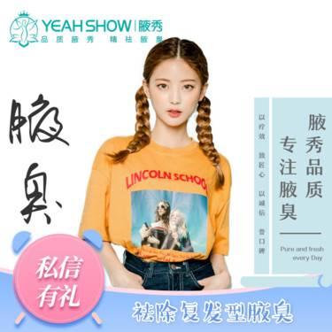 https://heras.igengmei.com/service/2019/11/10/34f9673d8b-half