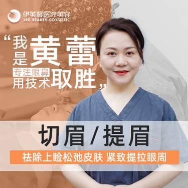 https://heras.igengmei.com/service/2019/11/10/376dacbe99-half