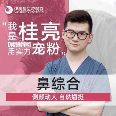 https://heras.igengmei.com/service/2019/11/10/56969e679d-half