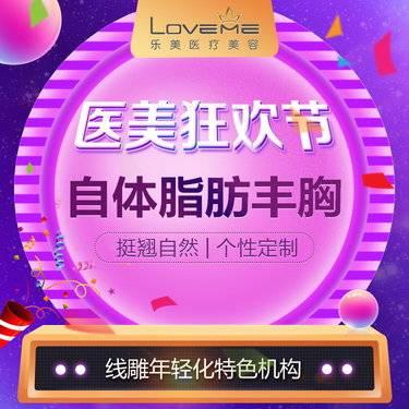 https://heras.igengmei.com/service/2019/11/10/624c45dbf2-half