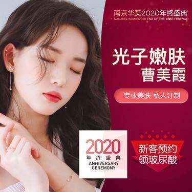 https://heras.igengmei.com/service/2019/11/10/8012972572-half
