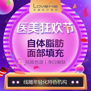 https://heras.igengmei.com/service/2019/11/10/af40289384-half