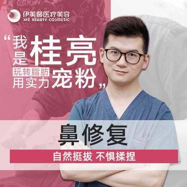 https://heras.igengmei.com/service/2019/11/10/b69335e544-half